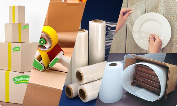 vidy upakovochnih materialov Виды упаковочных материалов